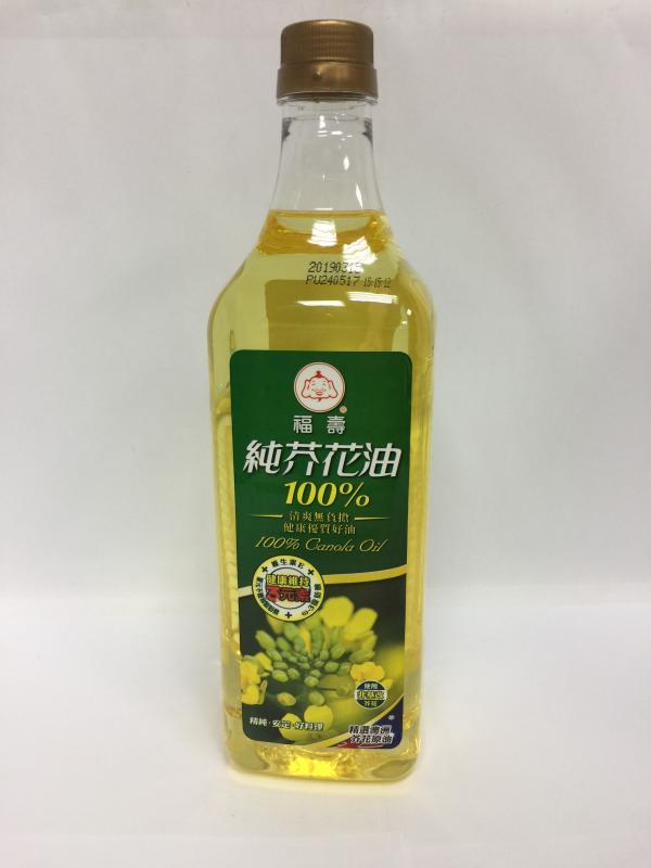 1L福壽100%純芥花油