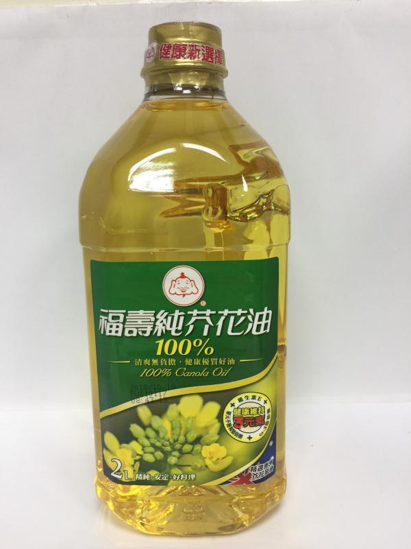 2L福壽100%純芥花油