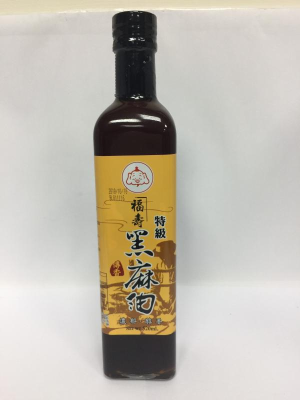 520ml福壽特級黑麻油
