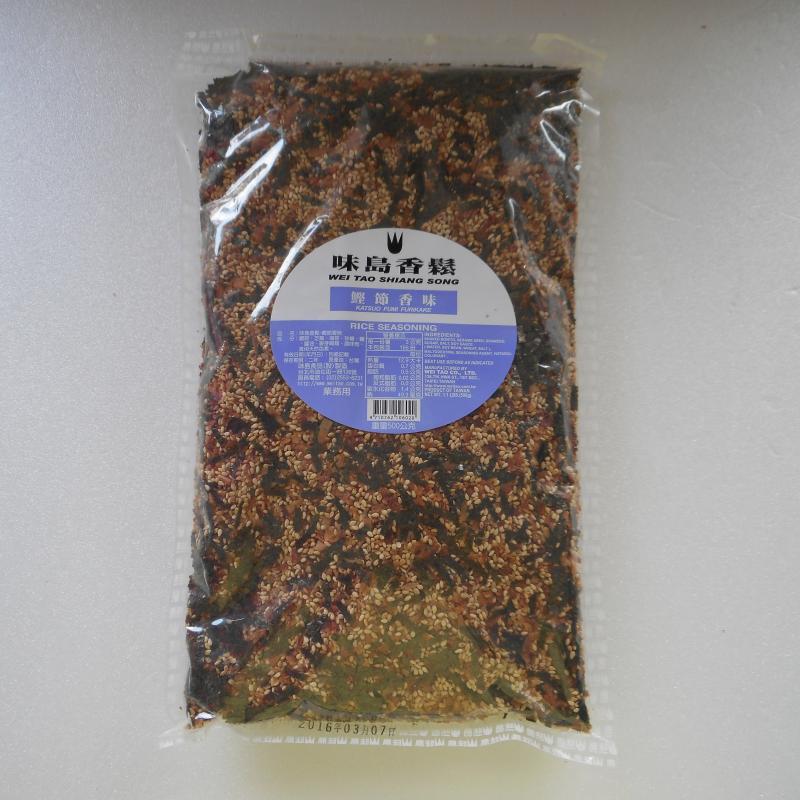 味島-鰹節香鬆(500g)